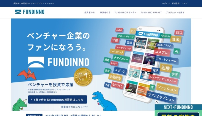Screenshot of fundinno.com