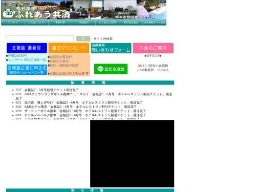 Screenshot of fureau.net