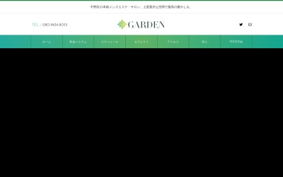 Screenshot of garden0910.com