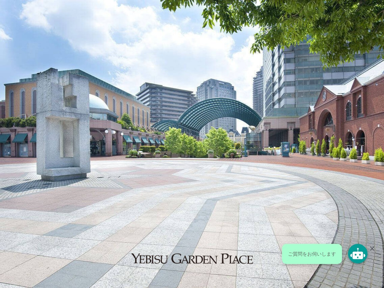 Screenshot of gardenplace.jp