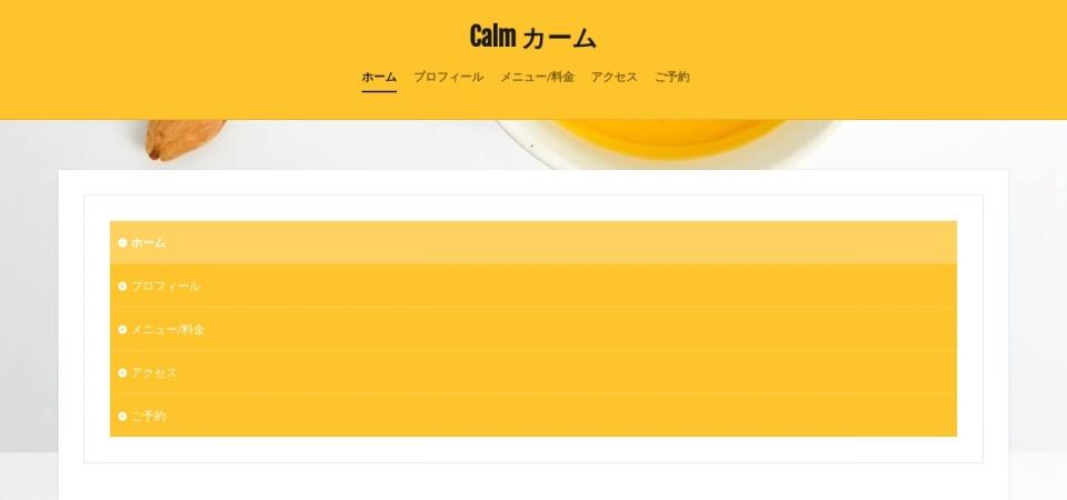 Screenshot of gaymassage-calm.com