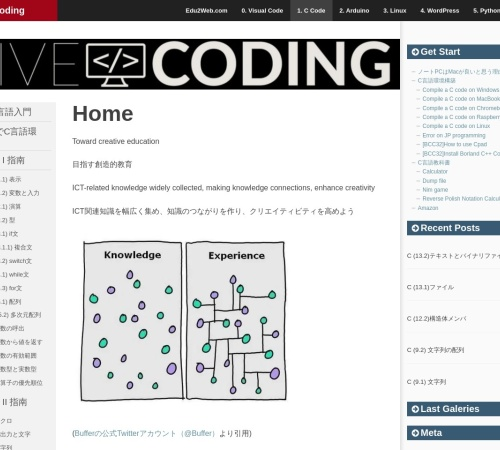 Screenshot of gcc.edu2web.com