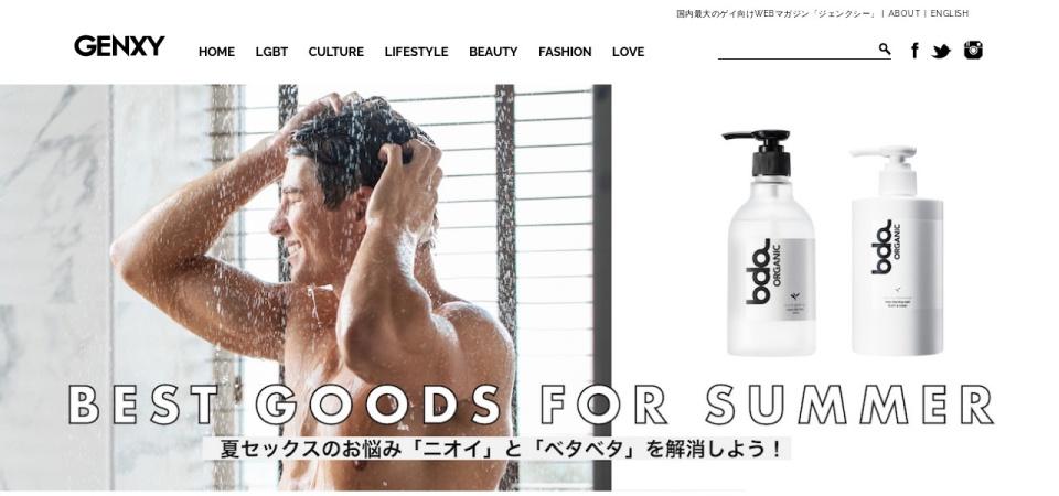 Screenshot of genxy-net.com