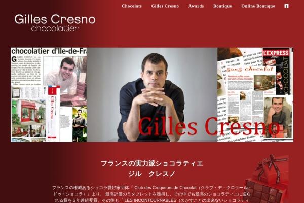 Screenshot of gillescresno.vector-jp.com