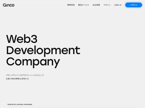 Screenshot of ginco.co.jp
