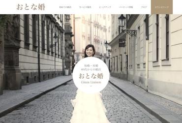 Screenshot of ginza-liaison.com