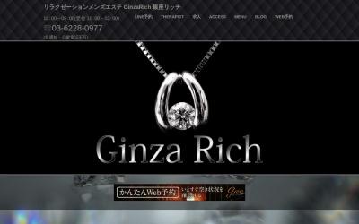 Screenshot of ginza-rich.work