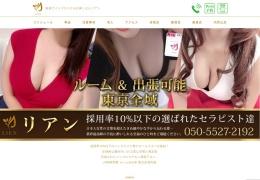 Screenshot of ginzagotanda.lien-tokyo.com
