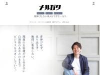 https://gk-zemi.jp/