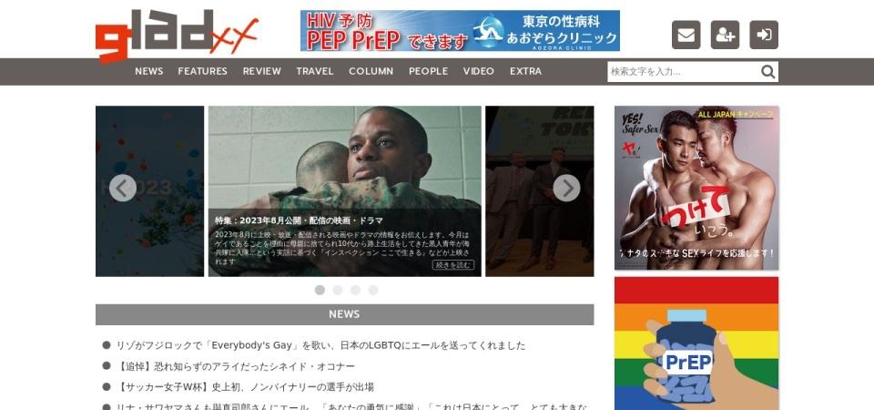 Screenshot of gladxx.jp
