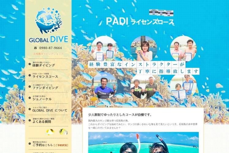 Screenshot of global-dive.net
