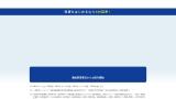 https%3A%2F%2Fgo.sbisec.co.jp%2Flp%2Fsbixsmbc_210518 【クレカ】三井住友カードが最強のクレジットカードを出してしまいクレジットカード戦争が終結する