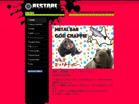 https://godchappy.jimdo.com/