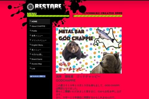 Screenshot of godchappy.jimdo.com