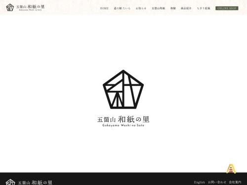 Screenshot of gokayama-washinosato.com