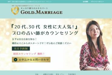 Screenshot of gold-m.info