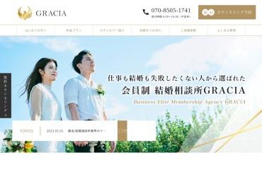 Screenshot of gracia2029.jp