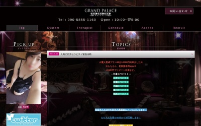 Screenshot of grandpalace.net