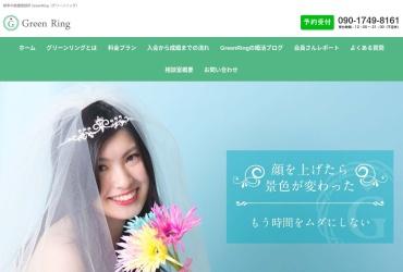 Screenshot of greenring.jp