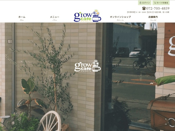 Screenshot of growcafe2018.jp