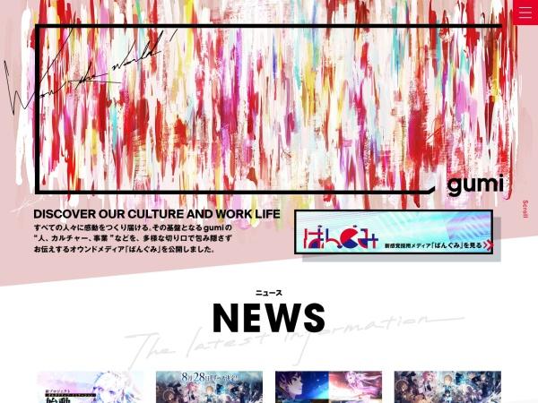 Screenshot of gu3.co.jp