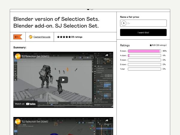 Screenshot of gumroad.com