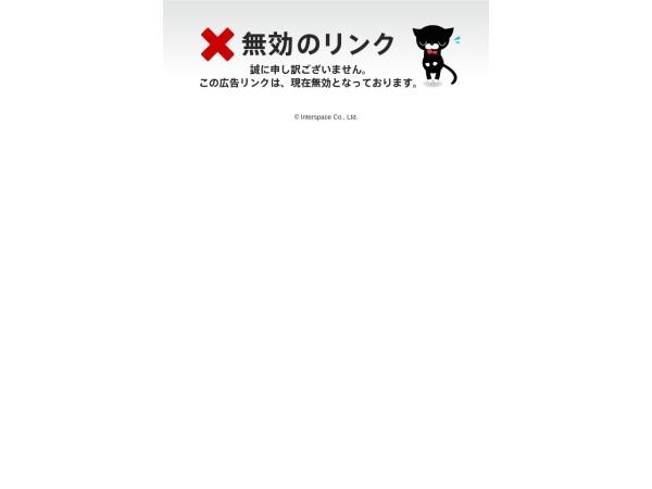 湘南美容外科クリニック【レディース脱毛】