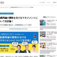 Screenshot of habi-do.com
