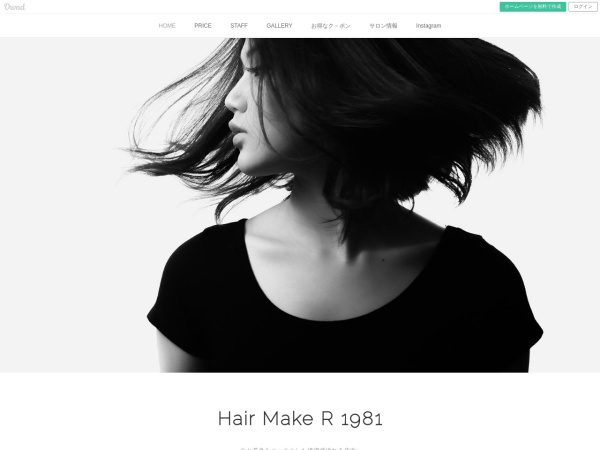Screenshot of hair-make-r-1981.amebaownd.com