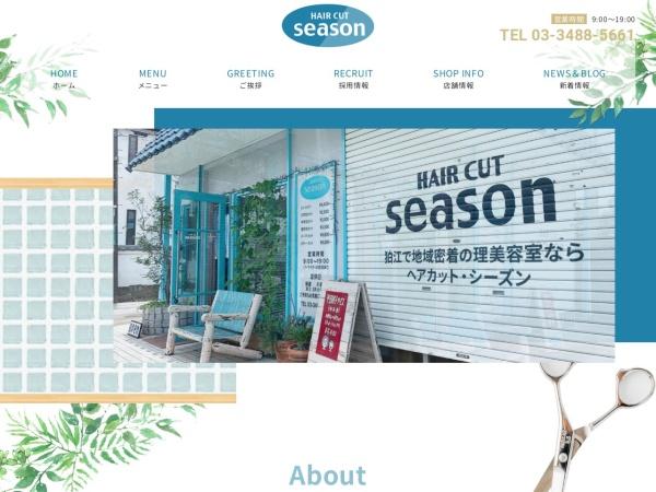 Screenshot of haircut-season.com
