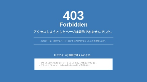 Screenshot of hakutojinja.jp