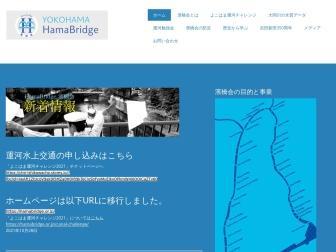https://hamabridge.jimdo.com/