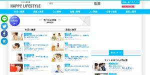 Screenshot of happylifestyle.com