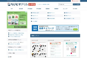 Screenshot of happylilac.net