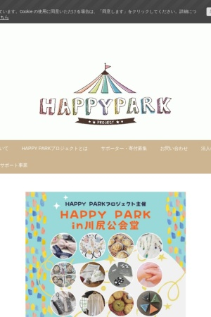 Screenshot of happyparksmile.jimdofree.com