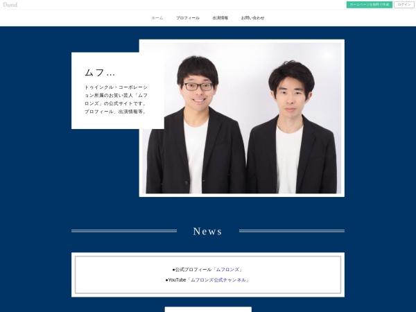 Screenshot of hase-hira.amebaownd.com