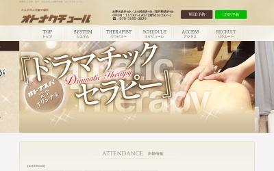 Screenshot of haute-c.jp