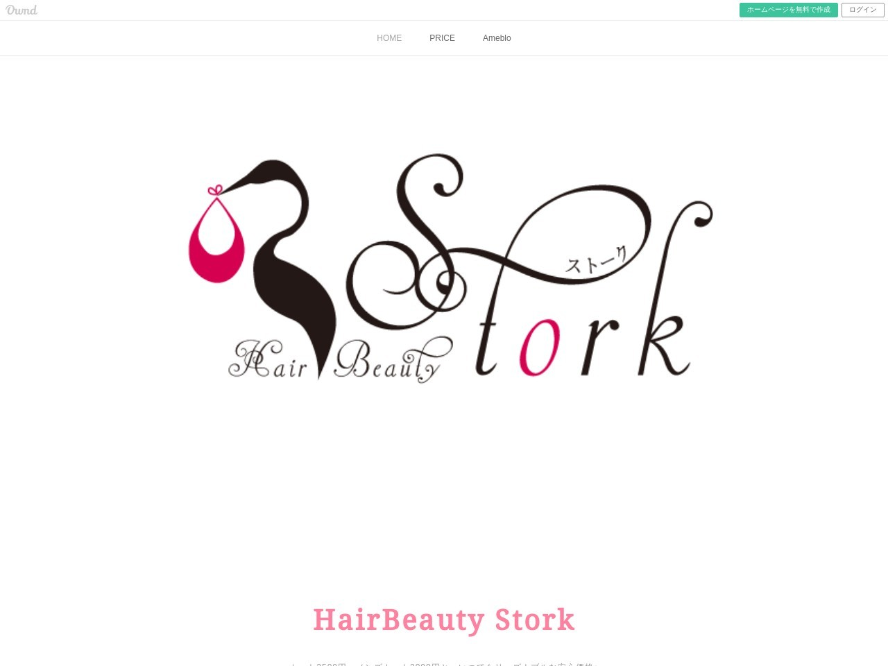 Hair Beauty Stork