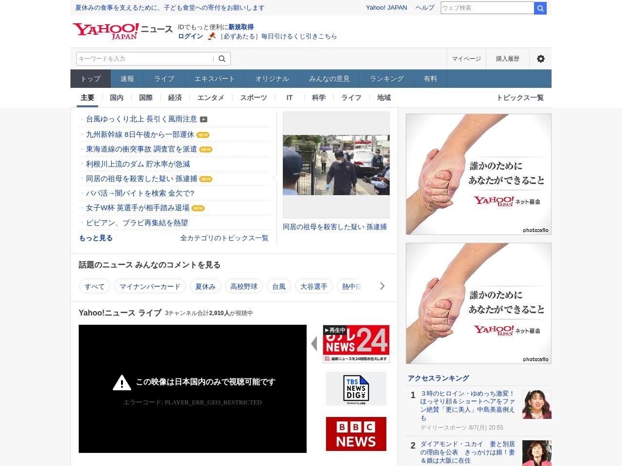 https://headlines.yahoo.co.jp/article?a=20181104-00009566-bunshun-ent