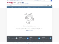 https://headlines.yahoo.co.jp/hl?a=20180831-00000088-spnannex-ent