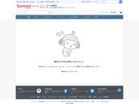 https://headlines.yahoo.co.jp/hl?a=20190110-00441776-nksports-ent
