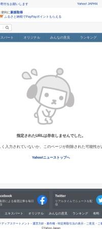 https://headlines.yahoo.co.jp/hl?a=20190522-00010000-mbsnews-soci