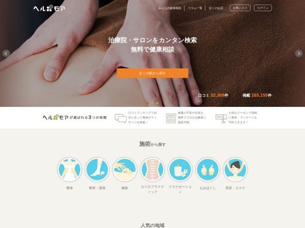 Screenshot of health-more.jp