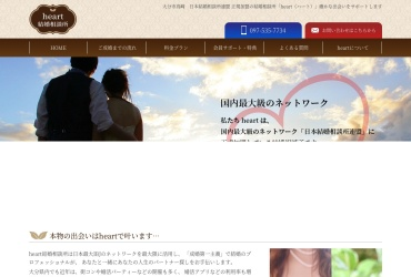 Screenshot of heartkekkon.com