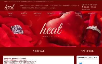 Screenshot of heat-nippori.com