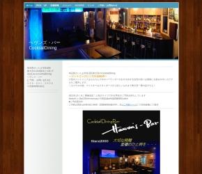 Heaven's-Bar