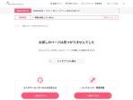 https://help.sakura.ad.jp/hc/ja/articles/115000047641?_ga=1.156265276.668413727.1465318816&_bdld=2Y5KeF.lmsJX+D