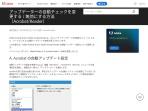Screenshot of helpx.adobe.com