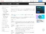 https://helpx.adobe.com/jp/illustrator/system-requirements.html