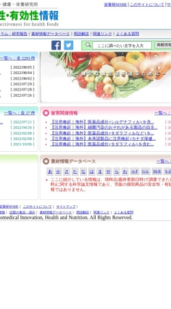 Screenshot of hfnet.nibiohn.go.jp